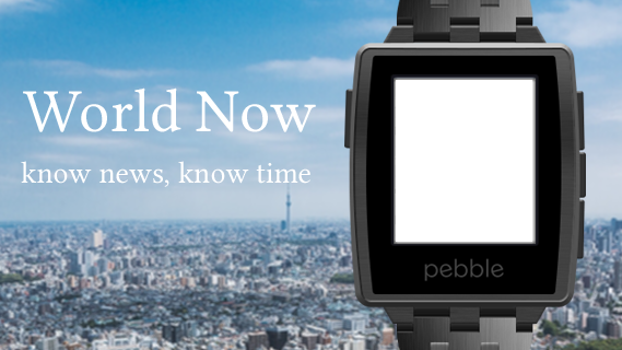 image of World Now watchface
