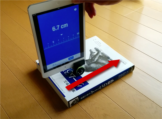 photo of measuring the length of a book with corocoro tracer